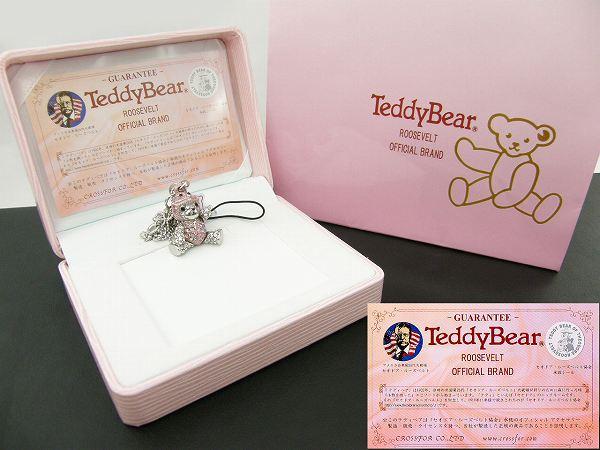 【協会公認!正規品!】テディベアTeddyBear TEDDY-027干支 へび2011ストラップ 可愛い ネックレス プレゼント 携帯